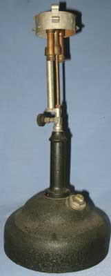 agmunmarkedlampburnerhollis