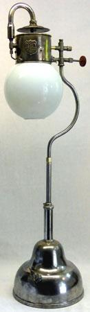 allensparksgiantportablelampcarlsson