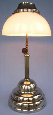 yalespeciallightingsystemlamprunningmarsh